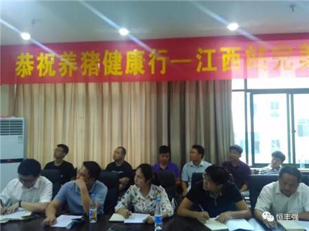 广州种猪鉴定中心开创健康养猪比赛,建立猪血液等标准数据模型,测定猪的健康度。