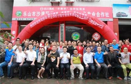 四川通威打造标杆合作社,分享养猪差异化增值服务模式