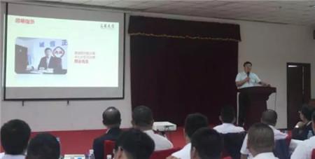 通威股份华北战区畜禽营销系统能力提升培训班圆满落幕