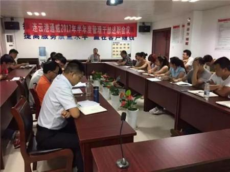 朱鹏程 通威农牧资讯