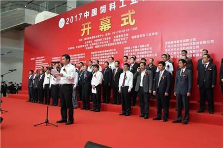 农业部于康震副部长参观2017中国饲料工业展通威展馆
