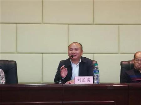 """江西生物科技职业学院第五届傲农""""精英""""班顺利开班"""