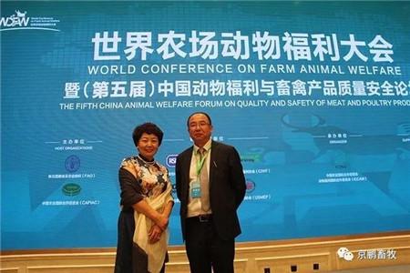 10月12日,在这丹桂飘香的时节,世界农场动物福利大会在美丽的西子湖畔隆重举行。