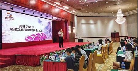 金新农参加第三届深圳品牌故事演讲大赛喜获殊荣