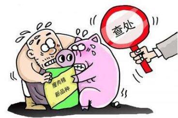 农业部:严厉打击危害肉品质量安全违法违规行为!