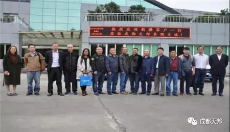 新疆优秀养殖企业客户代表一行莅临成都天邦参观考察