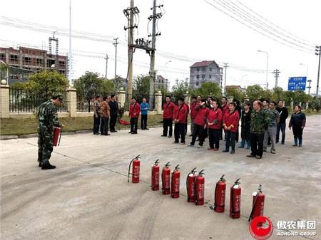 吉安傲农组织全体员工进行秋季消防演练