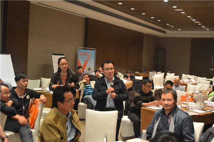 """硕腾""""战蓝""""行动首站在黄山启程,现场分组讨论环节精彩纷呈"""