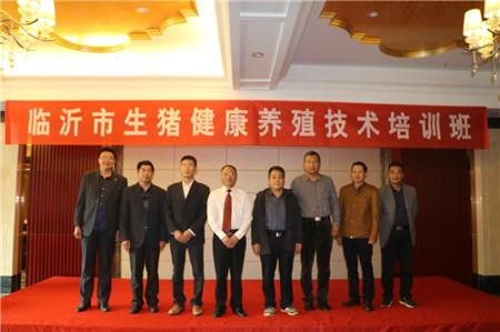 中国猪业健康发展需要接地气的养猪实战专家 西南大学张洪培教授在临沂市作生猪健康养殖技术报告