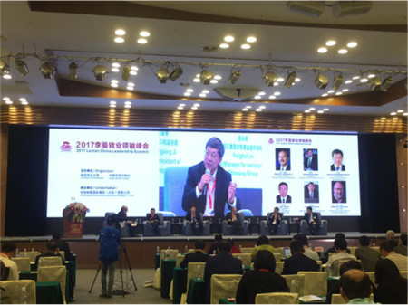 伴随着博览会开幕式的召开,第六届李曼中国养猪大会暨2017世界猪业博览会于11月2日在南京国际展览中心盛大举行。