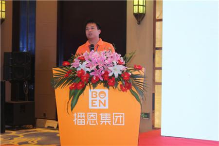 客户就是最好的代言:播恩集团南京站技术巡讲会完美收官!