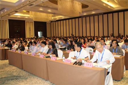 祝贺播恩集团成为中国畜牧兽医学会副理事长单位——中国畜牧兽医学会2017年学术年会在海口隆重召开