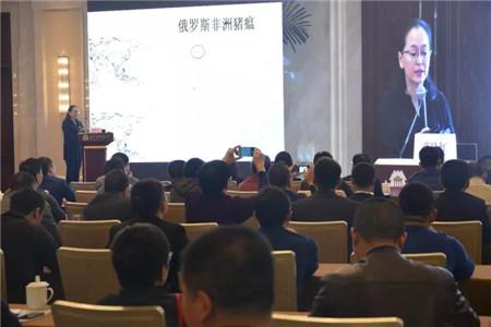第六届李曼中国养猪大会