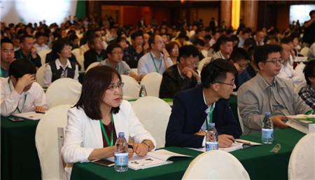首届饲料酶制剂科技与产业发展大会盛大开幕