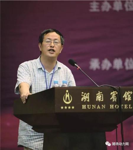 【关注】陈焕春、张改平、印遇龙等20多位大咖齐助阵,这个会议真这么牛?