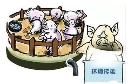 检察建议给力执行!无证养猪场被关停整改