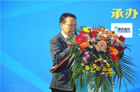 """第三届""""国际动物肠道生态与健康(中国)高端论坛""""听课笔记"""