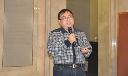 """第三届""""国际动物肠道生态与健康(中国)高端论坛11.11上午精彩内容"""