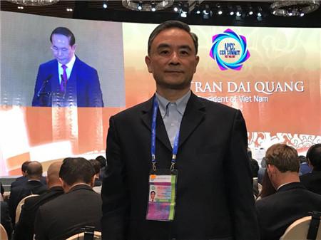 11月8日,2017亚太经合组织(APEC)工商领导人峰会在越南岘港开幕,正昌集团董事长郝波随中共中央总书记、国家主席习近平莅临会议,并受到越南国家主席陈大光亲切接见。