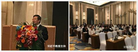 中国饲料行业信息网