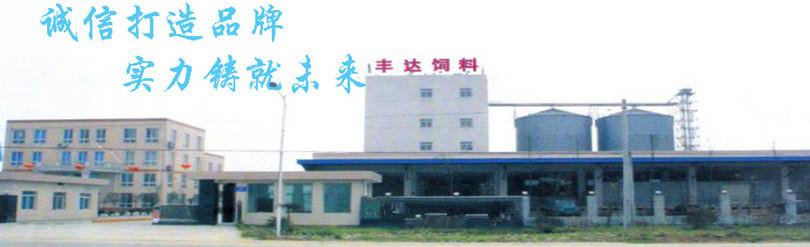 四川饲料厂求购玉米小麦高粱大米木薯淀粉