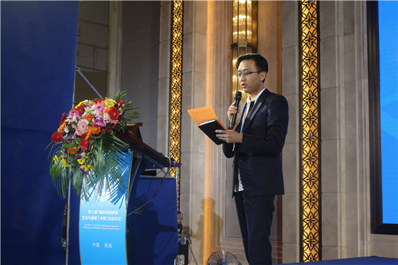 通威集团副总裁、技术总监张璐博士