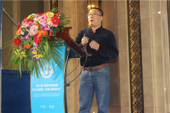 武汉轻工大学动物科学与营养工程学院副院长 丁斌鹰教授