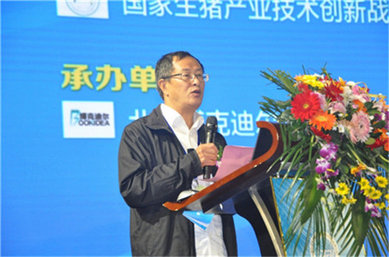 国际动物肠道生态与健康论坛联盟主席 印遇龙院士致开幕词
