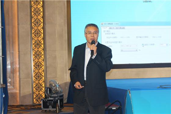 北京菲迪饲料科技有限责任公司董事长 刘春海教授