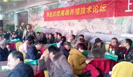 申亚:热烈祝贺萧县市场会议圆满成功