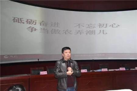 """日前,晋中职业技术学院""""傲农班""""签约仪式暨开班典礼顺利举行"""