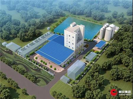 安陆傲农生物科技有限公司生产基地顺利开工建设