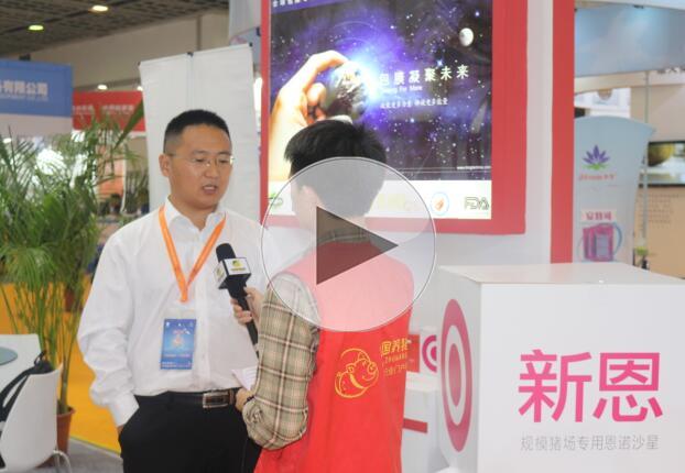 yzc888亚洲城走进第六届李曼中国养猪大会