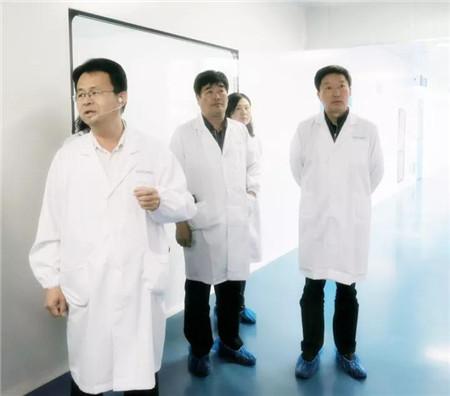热烈欢迎潍坊市兽药饲料监管人员莅临华辰参观座谈
