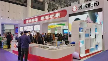 通威股份亮相第五届四川农博会,旗下健康安全食品受追捧
