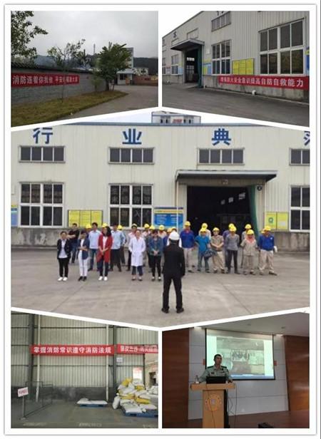 福建金新农组织开展消防安全培训演练!