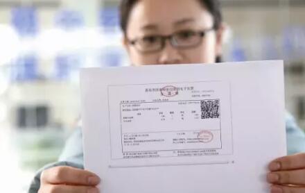 智能财税新生态! 电子发票?
