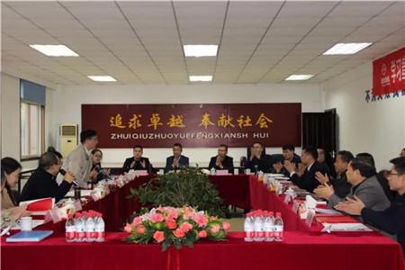 中国饲料工业协会及四川省农业厅领导一行前往德阳通威实地调研