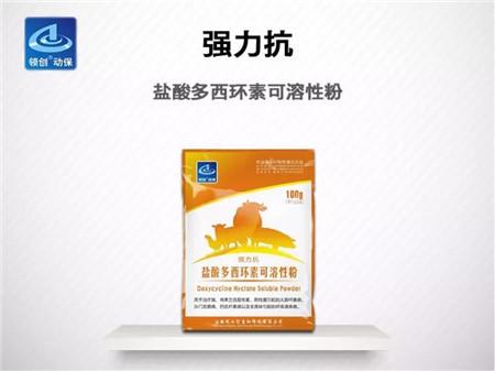 成必信:盐酸多西环素在猪场的应用!