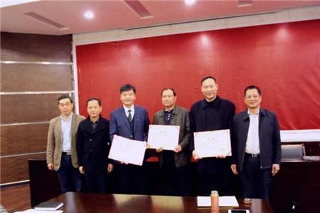 热烈祝贺大佑农董事长曹江山先生入选全国优秀创新创业导师人才库