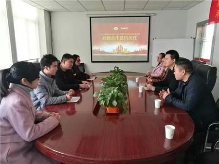 """新大牧业旗下冷鲜肉品牌""""优膳房""""和郑州淘大签约,达成战略合作关系"""