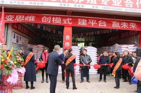 江油市汇博元种养殖专业合作社近日启动,德阳通威未来将建100家优秀示范社