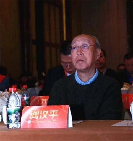 2017中国维生素产业发展高层论坛盛大开幕(第十二届)