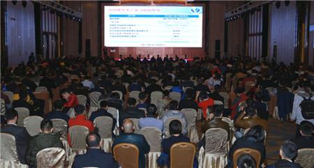 2017中国维生素产业发展高层论坛圆满闭幕
