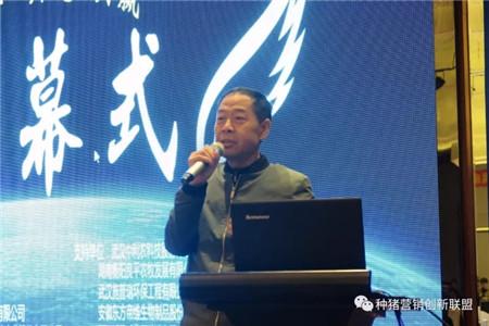 """""""中国种猪营销创新联盟2017(襄阳)猪业高峰论坛""""精彩继续"""