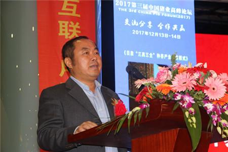 """尹平安:""""三高三全""""循环农业,助力养猪人年入50万"""