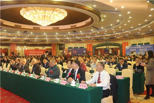 探寻养猪业创新之路——第三届(2017)中国猪业高峰论坛会议隆重举行!(一)