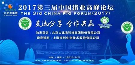 扬翔养猪告诉你,科技真能改变养猪业!!!