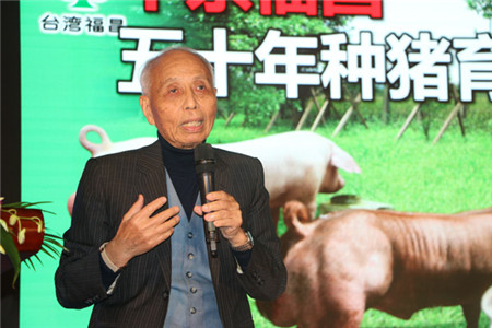 杨正宏:专注中系猪培育50年