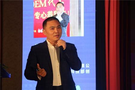 """刘金松:开启中国动保""""效""""时代"""